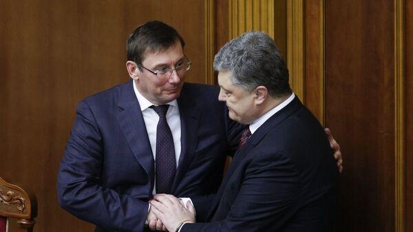 Юрий Луценко и Петр Порошенко в Раде. 12 мая 2016