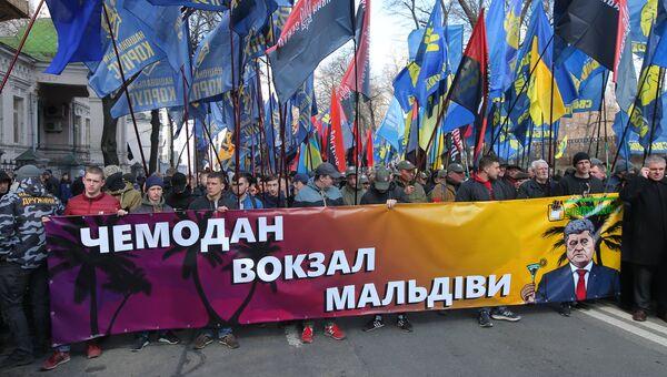 Как вернуть украинцев из России  Бесплатный совет Климкину - РИА ... d8c0eea606d