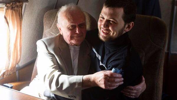 Юрий Солошенко с сыном. архивное фото