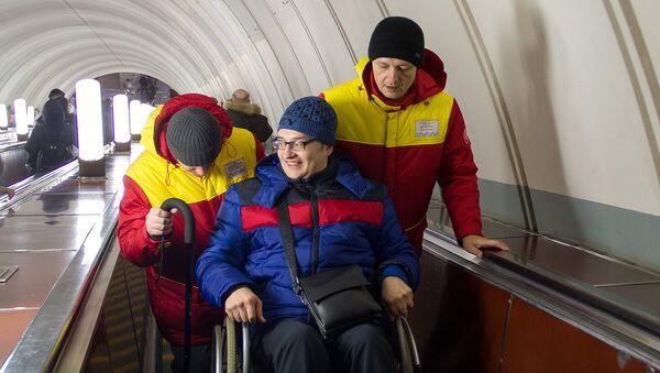 Сотрудники Центр обеспечения мобильности пассажиров и Виталий Король