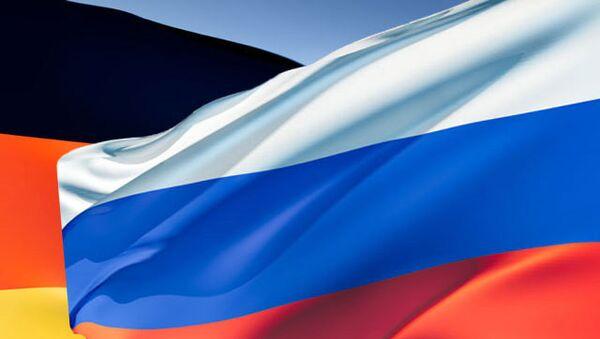 Флаг России и Германии