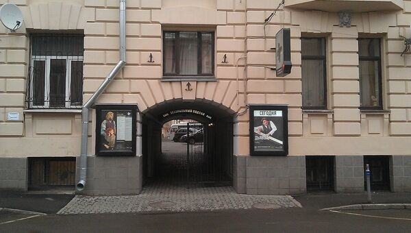 Вход в старое помещение Московского театра-студии Олега Табакова на улице Чаплыгина