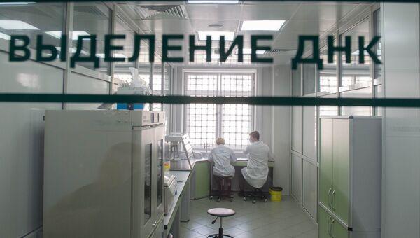 Лаборатория микробиологии экспертно-криминалистического центра. Архивное фото