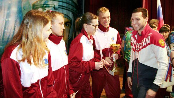 В Саратовской области прошла спартакиада для детей с инвалидностью