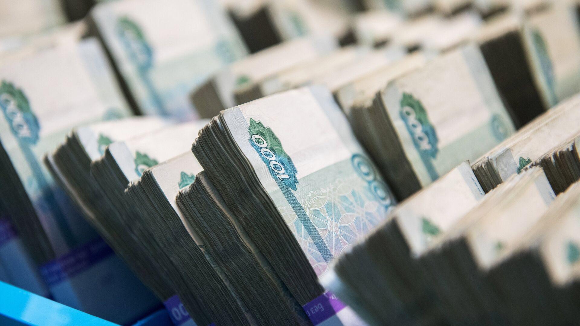 Банкноты номиналом 1000 рублей - РИА Новости, 1920, 22.07.2021