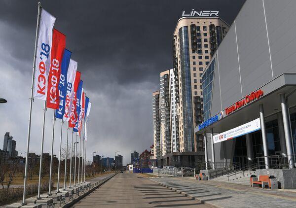 Флаги с символикой Красноярского экономического форума 2018