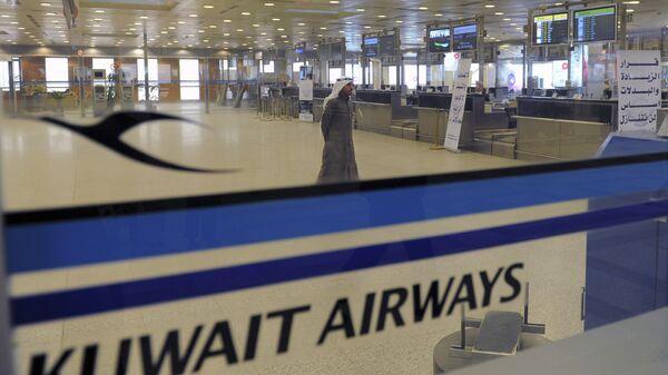 Стойка регистрации авиакомпании Kuwait Airways. Архивное фото