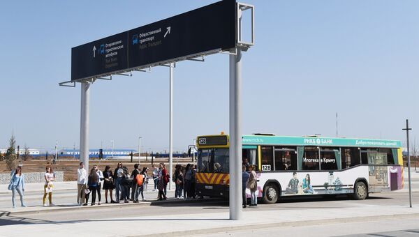 Остановка автобусов на территории аэропорта Симферополь