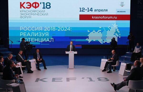 Заместитель председателя правительства Российской Федерации Аркадий Дворкович на Красноярском экономическом форуме