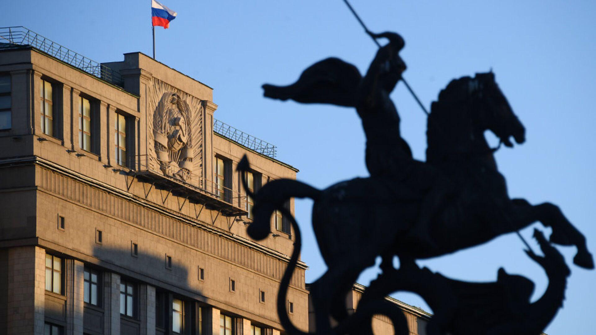 Госдума РФ - РИА Новости, 1920, 13.04.2021