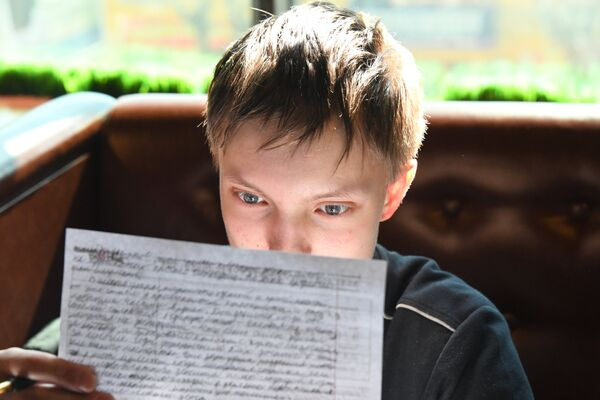 Участник ежегодной образовательной акции по проверке грамотности Тотальный диктант-2018