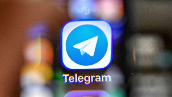 Логотип мессенджера Telegram. Архивное фото