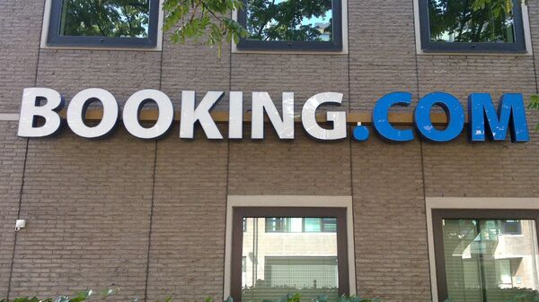 Логотип Booking.com. Архивное фото