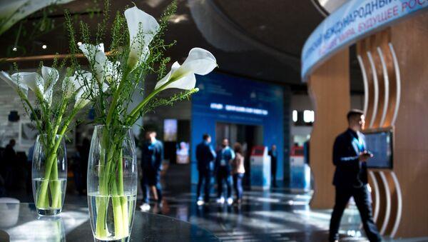 Ялтинский  международный экономический форум в Крыму