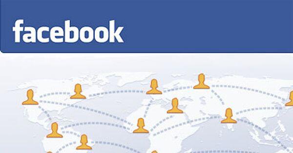 Разработчики приложений для Facebook продавали данные пользователей