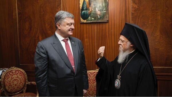 Петр Порошенко и Вселенский партриарх Варфоломей. Архивное фото