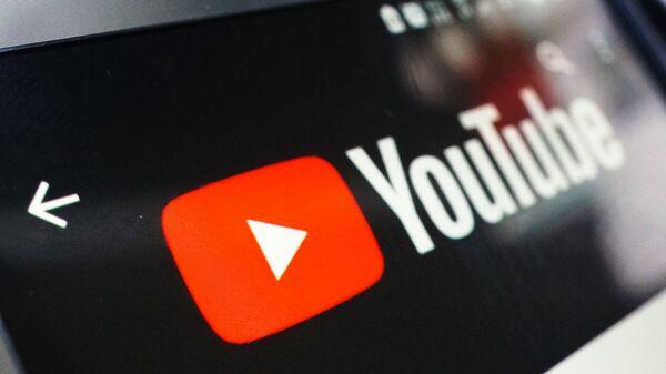 В Мосгорсуд подали иск с требованием заблокировать YouTube в России