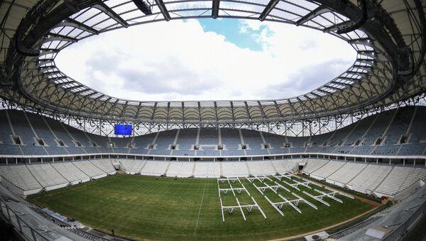 Подготовка к Чемпионату мира по футболу в Волгограде. Архивное фото