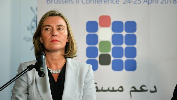 Верховный представитель ЕС по иностранным делам и политике безопасности Федерика Могерини на конференции Поддержка будущего Сирии и региона в Брюсселе. 24 апреля 2018