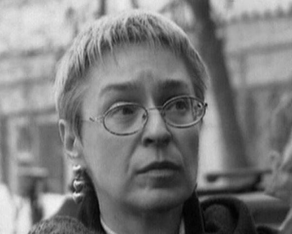 Два года без Анны Политковской: как идет следствие