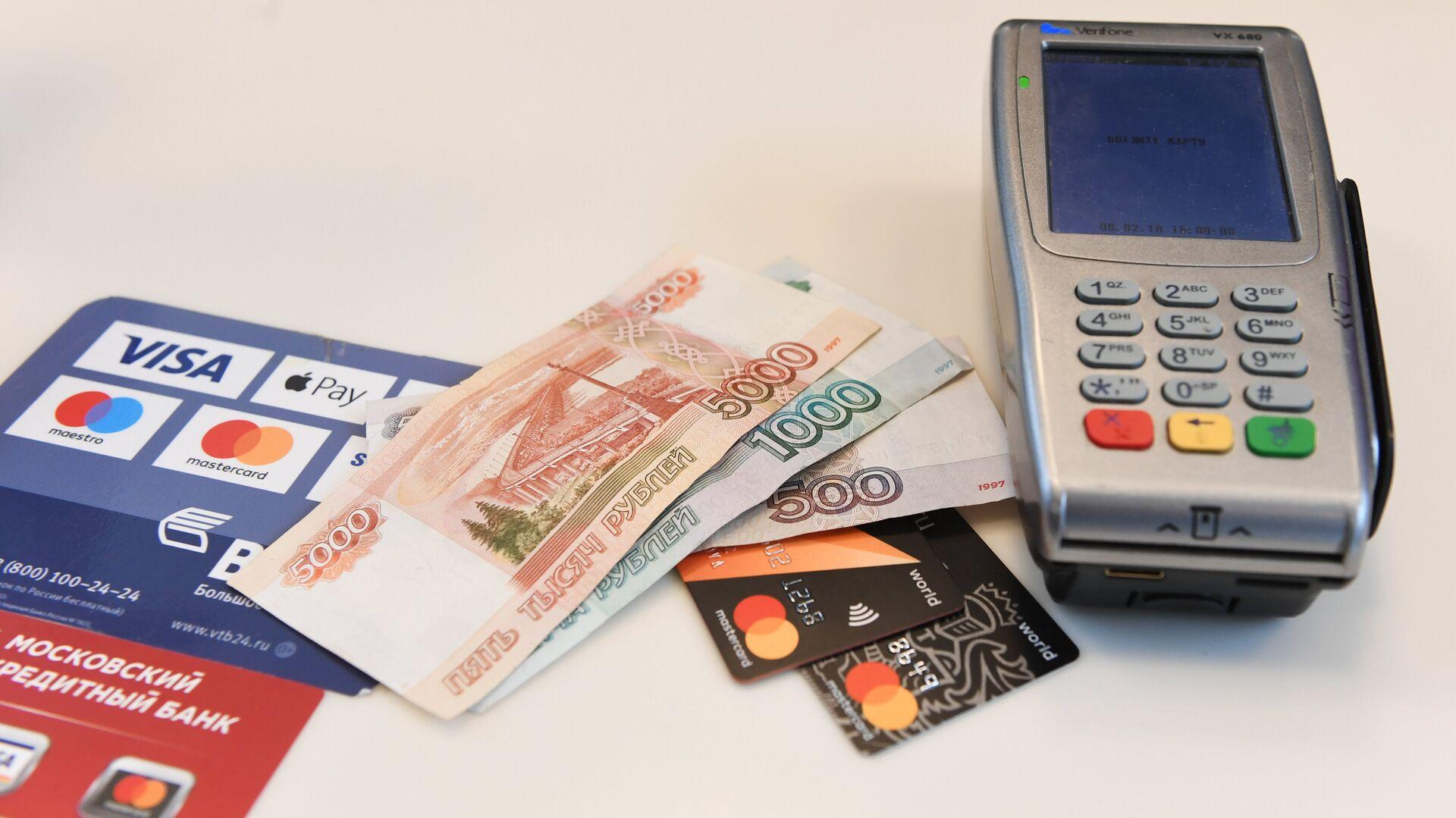 Юрист рассказал, как вернуть совершенный по ошибке денежный перевод
