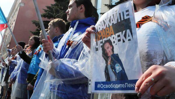 Акция протеста против задержания украинскими властями Елены Одновол у посольства Украины в Москве