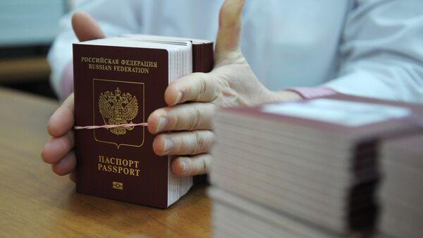 Биометрические заграничные паспорта граждан РФ