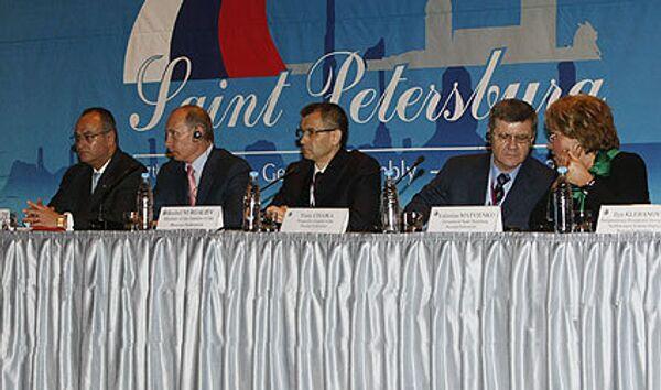 77-й сессия Генеральной Ассамблеи Интерпола  в Санкт-Петербурге