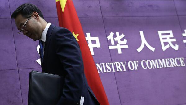 Представитель министерства коммерции КНР Гао Фэн на пресс-конференции в  Пекине. 6 апреля 2018