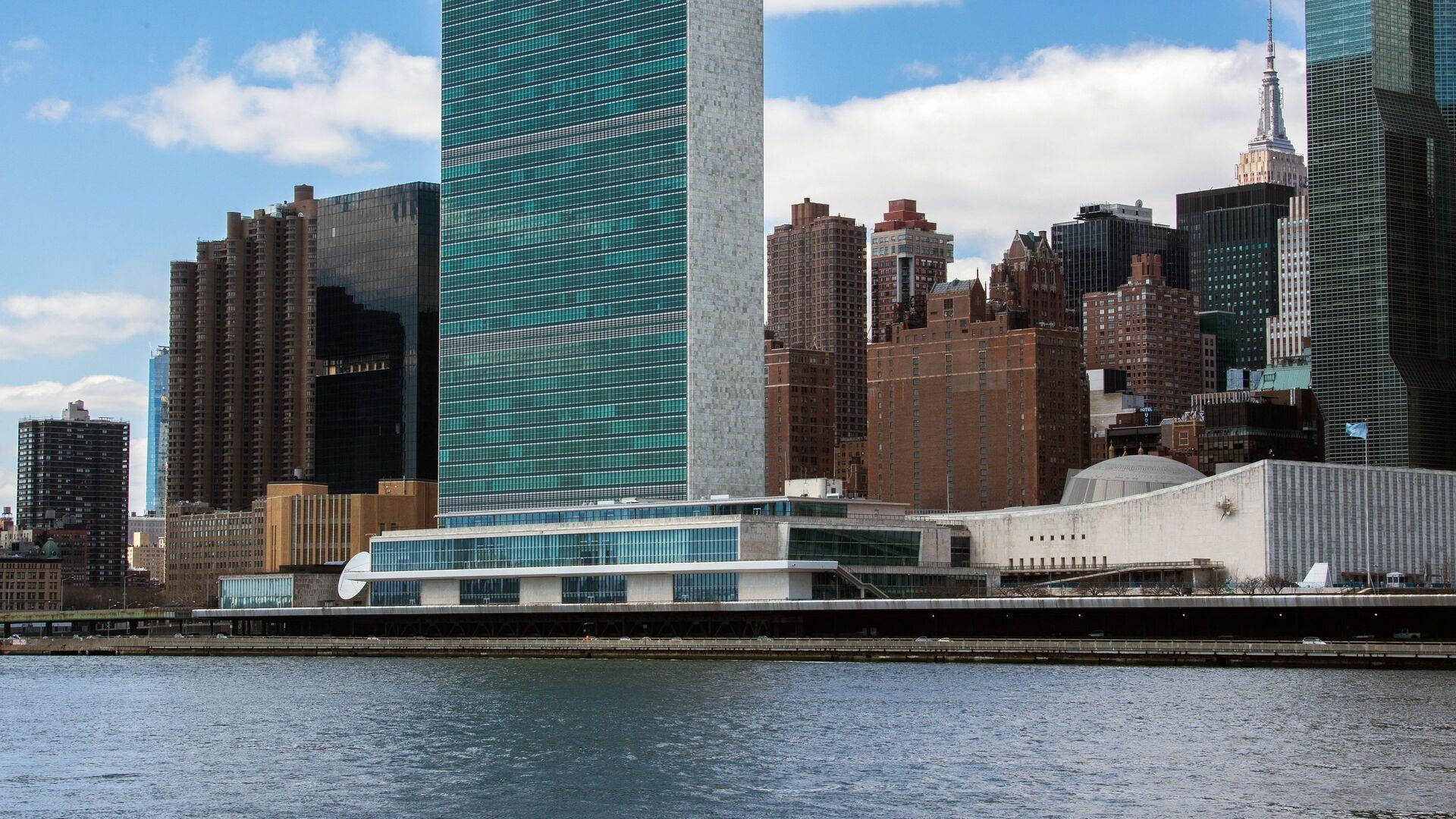 Здание Организации Объединенных Наций в Нью-Йорке - РИА Новости, 1920, 23.07.2021