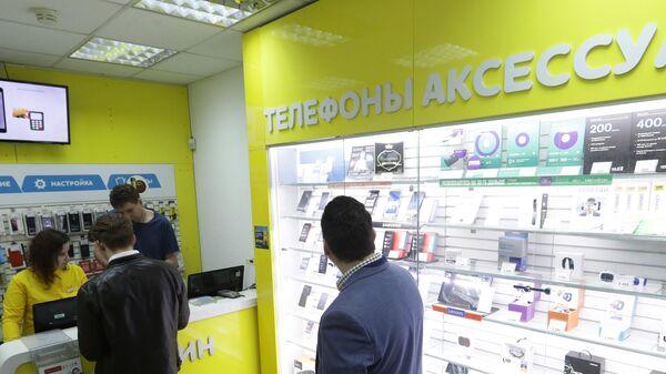 Салон связи Евросеть в Москве