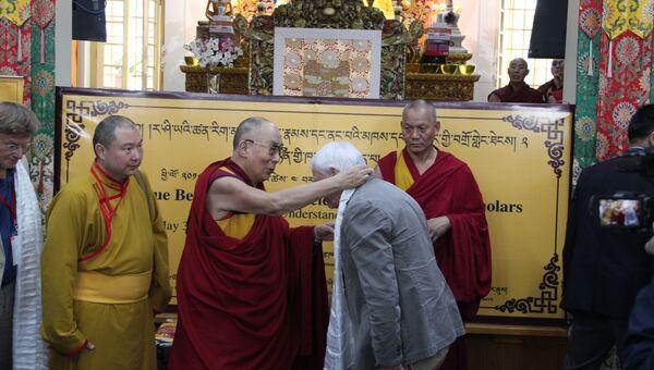 Далай-лама и ведущие российские исследователи на конференции Фундаментальное знание: диалог российских и буддийских ученых в Дхарамсале