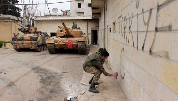 Турецкие военные в Сирии. Архивное фото