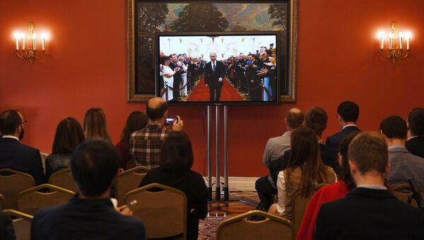 Трансляция церемонии инаугурации избранного президента России Владимира Путина в пресс-центре в Большом Кремлевском дворце. 7 мая 2018