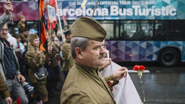 Акция Бессмертный полк в Барселоне