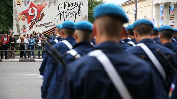 Военнослужащие на военном параде в Новороссийске, посвященном годовщине Великой Победы в Великой Отечественной войне