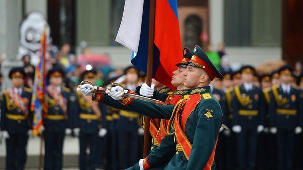 Знаменная группа на военном параде