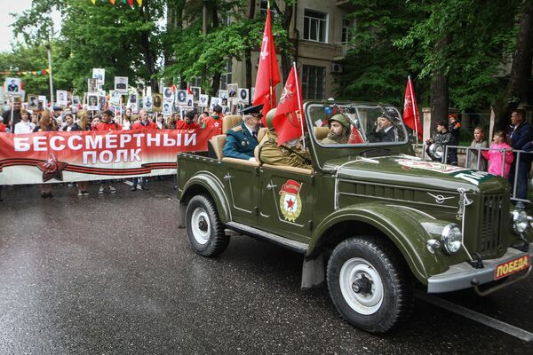 Участники акции Бессмертный полк в Пятигорске