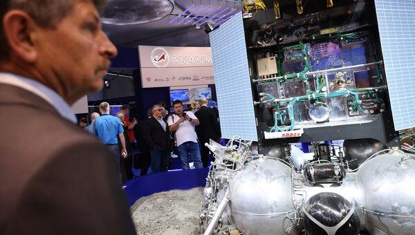 Космический аппарат Луна - Глоб (новое название Луна-25). Архивное фото