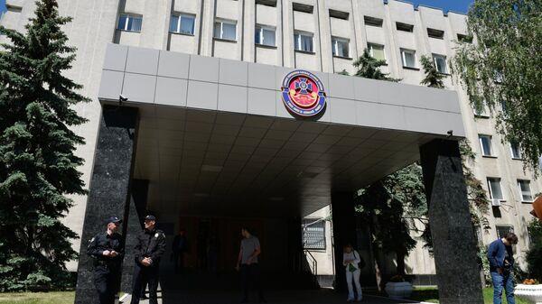 Здание Главного управления Службы безопасности Украины в Киеве