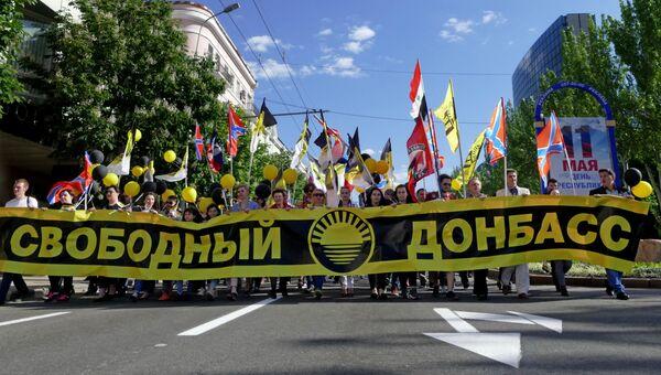 Участники торжественного шествия в Донецке, посвященном Дню самопровозглашенной Донецкой народной республики. 11 мая 2018