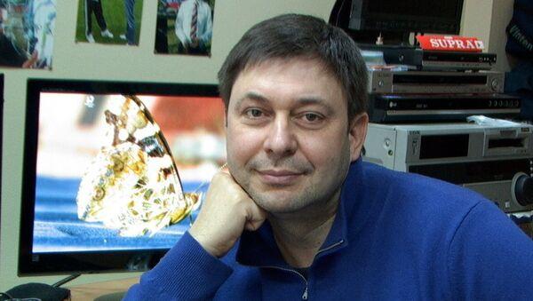 Журналист Кирилл Вышинский