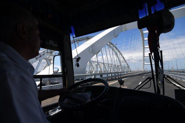 Открытие автомобильной части Крымского моста