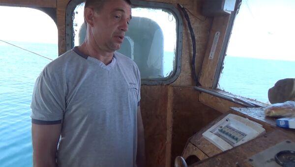 ФСБ России задержало в Крыму украинское рыболовецкое судно ЯМК-0041