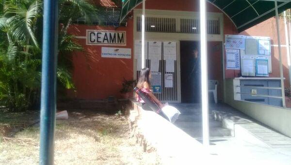 Избирательный участок в районе Каракаса Барута