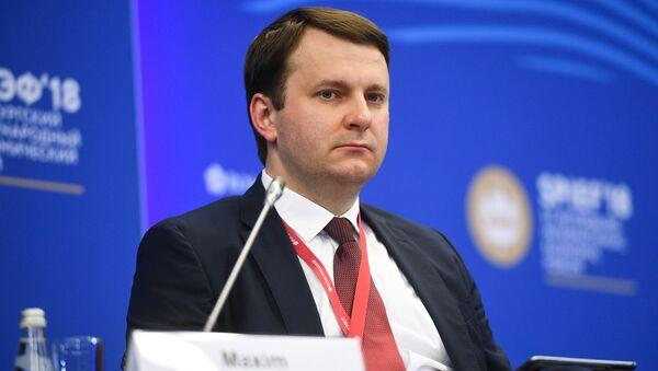 Министр экономического развития РФ Максим Орешкин на Петербургском международном экономическом форуме. 24 мая 2018