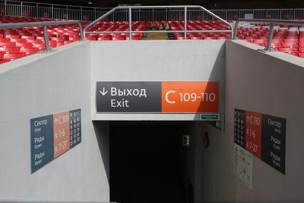 Выход в подтрибунное помещение со зрительских мест на Стадионе Спартак в Москве