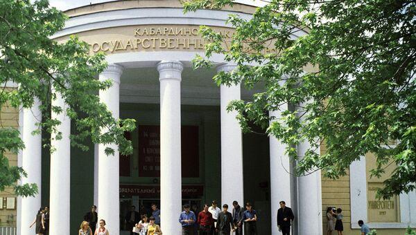 В Кабардино-Балкарии прошел съезд руководителей волонтерских объединений