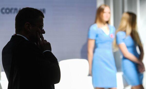 Участник Петербургского международного экономического форума