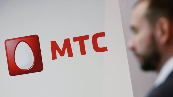 Логотип МТС. Архивное фото